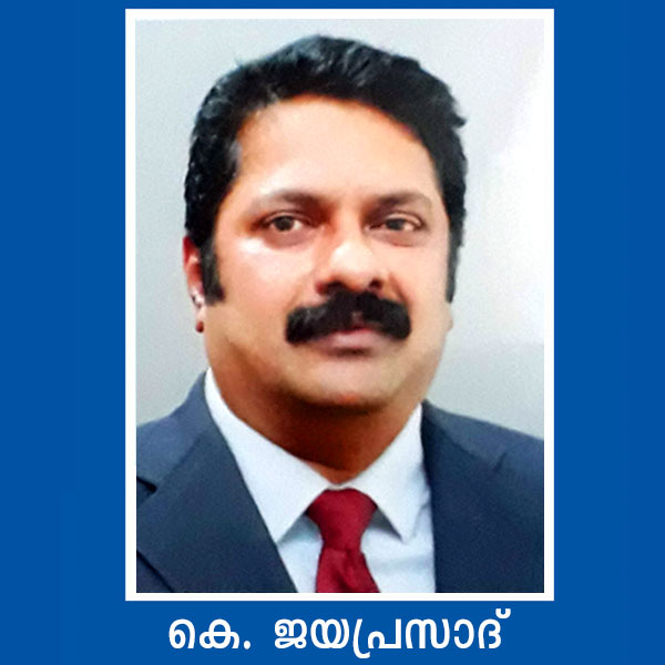 K. Jayaprasad - General Manager